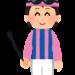 【画像・競馬美女】落馬骨折の藤田菜七子騎手に代わりサウジのレースに出走するフランス騎手・コラリー・パコー騎手が美人すぎる件wwwwww