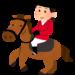 【競馬】中国競馬、ガチる