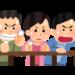 【競馬・毎日王冠10着】戸崎さん、サトノインプレッサについて本音を話す・・